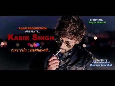 Download Lagu  Arijit Singh Version: Bekhayali Full Cover Song | Kabir Singh | Sagar Rawal, Shivu B. & Umanga R. Mp3 Free