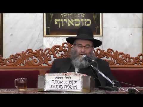 """שידור חי מבית הכנסת מוסאיוף כה שבט תש""""פ"""