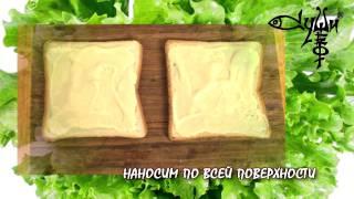 Доставка суши москва. Сэндвич - Сушишеф(, 2010-11-12T01:03:28.000Z)