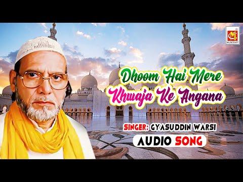 Dhoom Hai Mere Khwaja Ke Angana || Gyasuddin Warsi || Original Qawwali || Musicraft || Audio