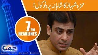 News Headlines | 7:00 PM | 18 Oct 2018 | City 42