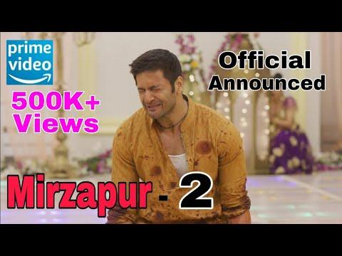 Mirzapur - 2 Announcement ये होगी कहानी / Amazon Prime /