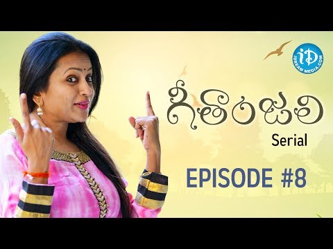 Suma's Geethanjali Serial - Epi #8 | First Telugu Serial Completely Shot In USA - Only On iDream
