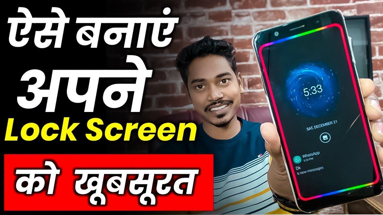 Make Your Phone Lock Screen Cool Youtube
