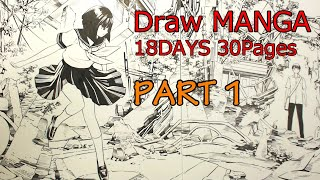 Download 連載漫画30ページを描く【Part1】 Draw MANGA 30 pages
