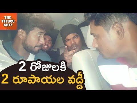 Money Problems | Telugu Guys Funny Video | Latest 2018 Telugu Comedy Videos | The Telugu Guys