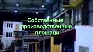 Бетонные КТП(Производство бетонных трансформаторных подстанций ООО