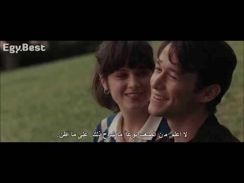 عارف حبيبي - عمرو دياب  3arf habiby  amr diab