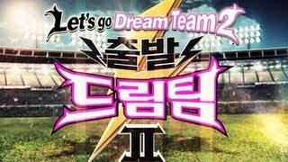 Let's Go! Dream Team II   출발드림팀 II - 1st Ep. of Vietnam Special- Couple Survival Match (2013.04.27)