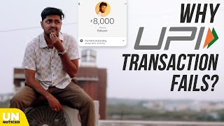 Why UPI transaction fails? | Unnoticed 2.0 | Ep #5 | Tamil | LMES