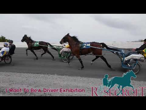 I Want To Be A Driver Race at Rosecroft Raceway 4/22/18 #horseracing