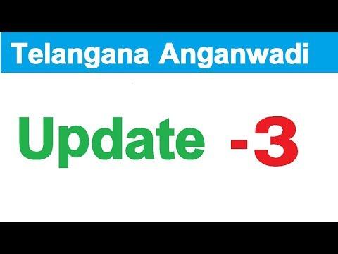 Telangana Anganwadi Teachers Update 3| Govt Jobs||Ttube Telugu