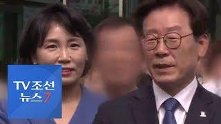 """'두문불출' 이재명 """"누구 주장에 공감하느냐""""…네티즌 반응 '싸늘'"""