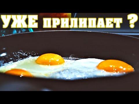 Чугунная сковорода прилипает и пригорает🍳 что делать?