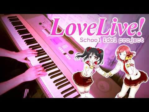 Love Live! School Idol Project: Kanashimi no Yoru (Piano Cover)