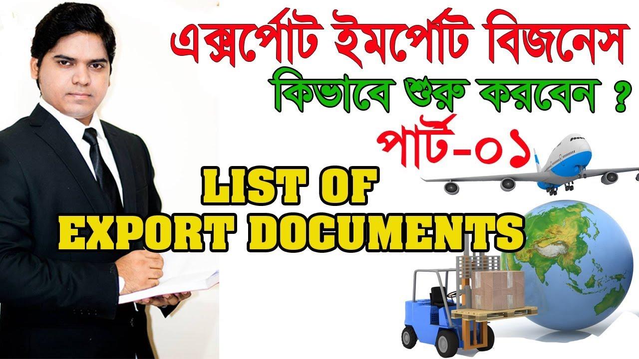 bangladesh export import data