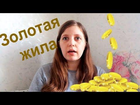 Яндекс Толока - подработка в интернете? Дополнительный заработок