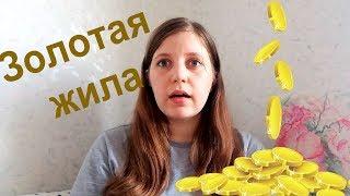 Мои фишки Яндекс Дзен. Смена тематики канала Яндекс Дзен. Доп. объяснение.