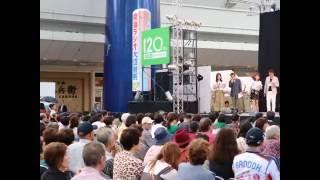 パーソナリティ:松原敬生、児島一宏、源石和雄、青山紀子、成田香織.