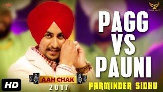 Nimma Kharoud : Pagg Vs Pauni (Full ) Aah Chak 2017 | New Punjabi Songs 2017 | Saga Music