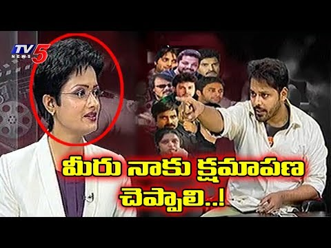 Tollywood Drugs Case : Actor Nandu Dare And Dashing Interview On Drugs Allegations | TV5 News