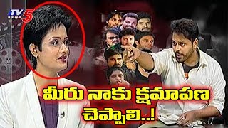 Tollywood Drugs Case : Actor Nandu Dare And Dashing Interview On Drugs Allegations | TV5 News thumbnail