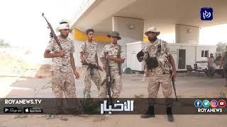 تصعيد عسكري في ليبيا يخلط الأوراق السياسية - (5-4-2019)