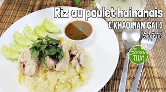 Recette thaïe n°22 :  Riz au poulet hainanais (kao man kai)