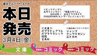 「精霊の守り人」SEASON1 完全ドラマガイド (KADOKAWA/エンターブレイン...