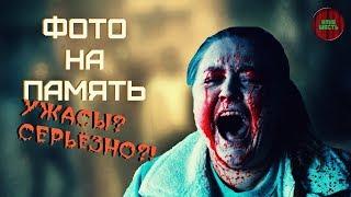"""ОБЗОР ФИЛЬМА """"ФОТО НА ПАМЯТЬ"""", 2018 ГОД (#киношлак)"""