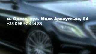 бронирование аренда прокат ниссан шкода сеат авто недорого Одесса, BrilLion-Club 4745(, 2014-12-01T15:18:03.000Z)