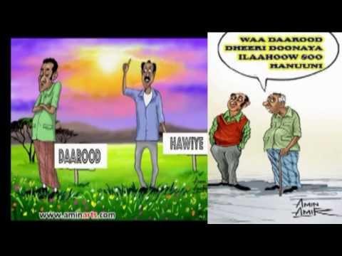 JUBOOYINKA MAJEERTEEN IYO HAL OGADEN AH OO U DHAARANAYO QARAN SOMALI JABUUTI IYO CAALAMKA ADUUNKA