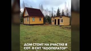 видео недвижимость в гатчине ленинградской области