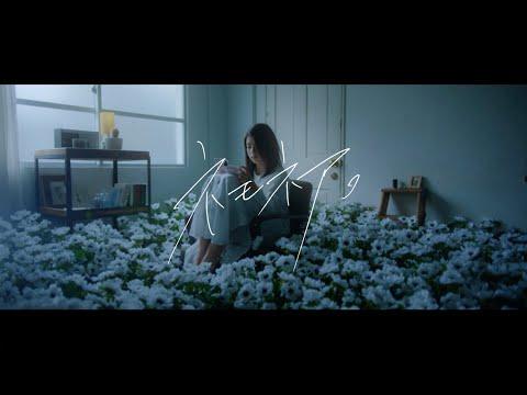 泣き虫☔︎ - ネモネア。(Official Music Video - Full Size)  1st Album「rendez-vous」2021.02.10 On Sale