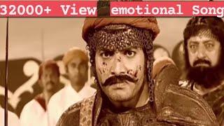 Maharana Pratap Joher song Emotional video