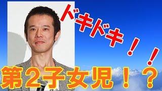 お笑いコンビ・品川庄司の庄司智春(39)が23日、自身のブログを更新。...