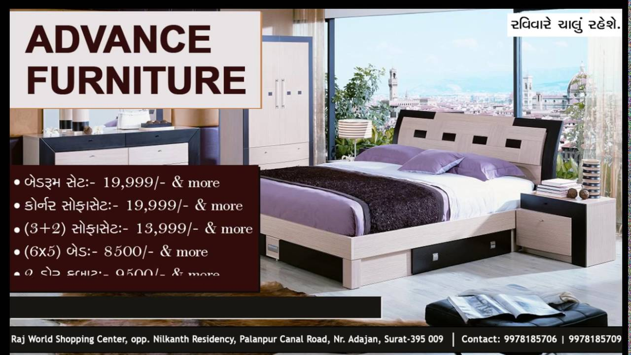 Lovely Advance Furniture Ad | Ad On WooHoo Screens Surat