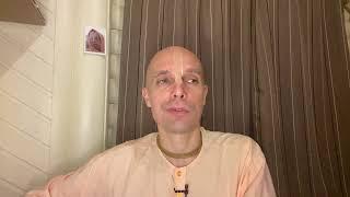 Мадана мохан дас Шримад Бхагаватам 3 19 25 2 12 2020