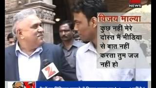 Bank Defaulter Businessman Vijay Mallya's Arrogance | DNA