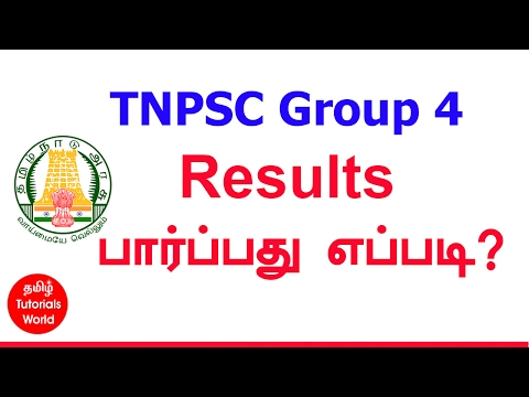 Tnpsc group 4 result 2018 using application number