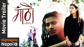 GAATHO - New Nepali Movie Official Trailer 2016 Ft. Najir Husen, Abhay Baral, Namrata Shrestha