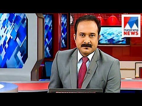 ഒരു മണി വാർത്ത | 1 P M News | News Anchor - Fijy Thomas | September 18 , 2017 | Manorama News
