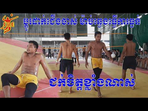 [Set 2] ប្តូរកីឡាករម្នាក់តតាំងជាមួយម៉ាប់ឆ្វេងសឺវីសឥតស្រមោល  Very Fantastic  Volleyball Match Revenge