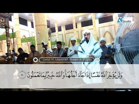 Imam Suara Mirip Syaikh Mishari | Al Munafiqun 8-11 | H. Ubaydillah Shaleh