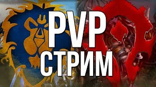Фрост ДК на арене и БГ, сегодня только PVP, в погоне за 2к рейтингом world of warcraft legion ФДК