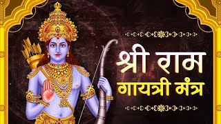 Shree Ram Gayatri Mantra with Lyrics   श्री राम गायत्री मंत्र   Shemaroo Bhakti