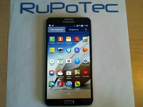 Режим Т9 на смартфоне Samsung Galaxy Note 3, модель SM-N9005