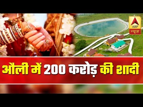 Controversy Over 200-Crore Wedding Of Tycoons' Sons In Auli | ABP News Mp3