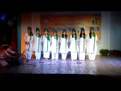Sanskrit patriotic song