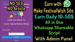Earn with Whatsapp I Daily 10-50$ I Pro All in One Script I NO VPN NO SEO I Only Whatsapp & FB Share